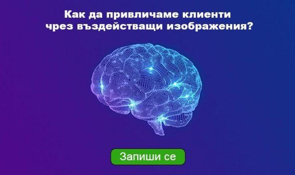 BDSA-web-site-online-courseproduct